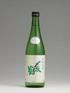 〆張鶴吟醸生酒720