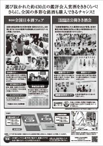 2015_fair0002