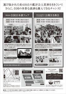 2016_fair0002