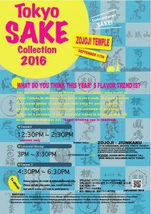 Tokyo-sake-collection-20160001